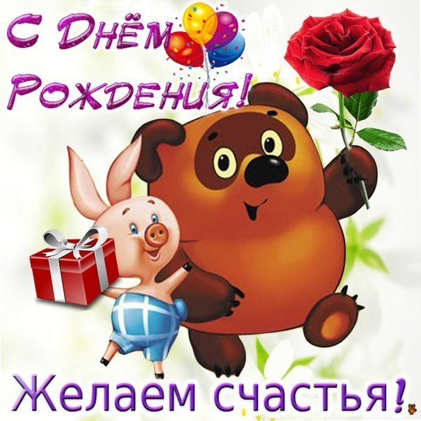 https://minu-klass.ucoz.ru/_nw/0/54406393.jpg